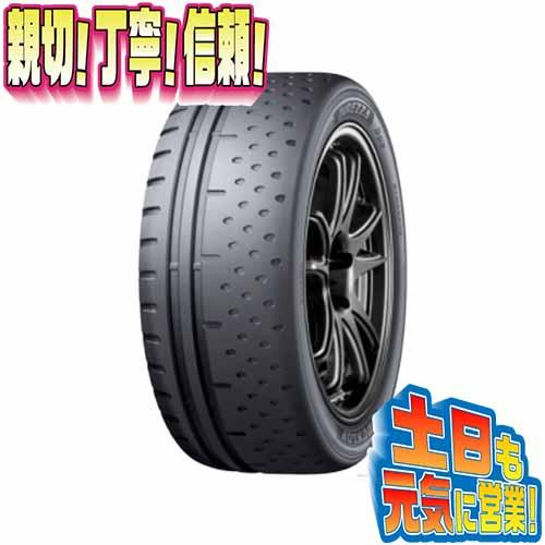激安販売 ダンロップ ディレッツァ DIREZZA β02 235/40R18 235/40-18 W 2本 激安SALE スカイライン GT-R R34 R33 R32 シルビア ランエボ