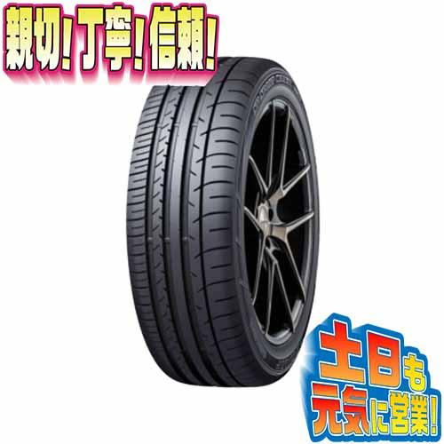 激安販売 ダンロップ SPスポーツマックス SP SPORT MAXX 050+ 235/40R18 235/40-18 Y XL 2本 激安SALE V70 V60 C70 BMW M3 アウディ ベンツ