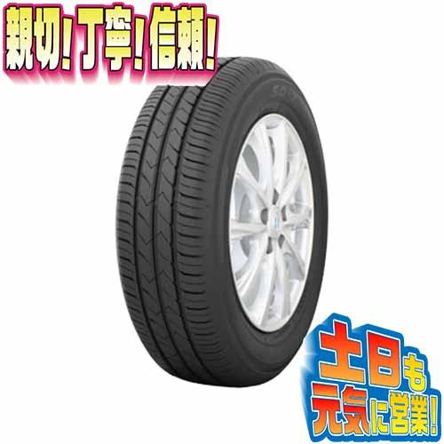 トーヨータイヤ SD-7 (SD-K7) 165/50R15 4本セット 夏タイヤ aa