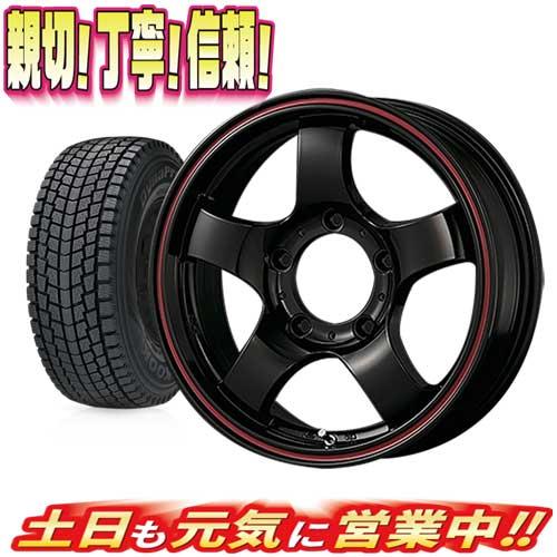 ハンコック Dynapro icept RW08 175/80R16 KIT JAPAN JB LANDER ブラック 16インチ 5H139.7 5.5J+22 4本セット