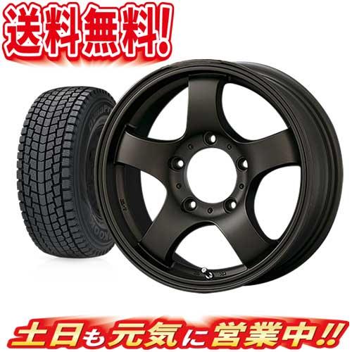 送料無料 ハンコック Dynapro icept RW08 175/80R16 KIT JAPAN JB LANDER ブロンズ 16インチ 5H139.7 5.5J+22 4本セット