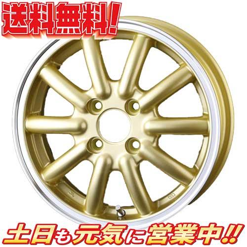 業販4本購入で送料無料 アルジェノン Fenice RX1 フェニーチェ ゴールドリムポリッシュ 12 4H100 4J+43 1本 軽トラ エブリィ ハイゼット