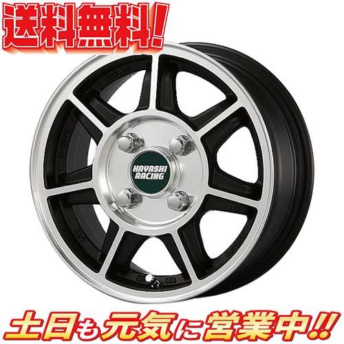 HAYASHI RACING ハヤシストリート TYPE SF BLP 4本セット 12 4H100 4J+35 4本購入で送料無料