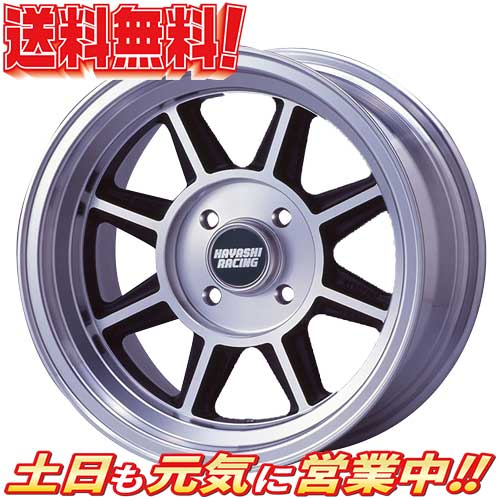 HAYASHI RACING ハヤシストリート TYPE ST BLP 2本セット 14 4H114.3 6.5J+13 4本購入で送料無料