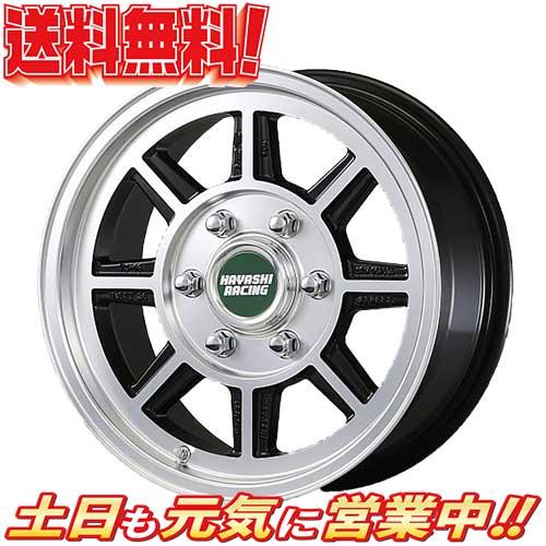 HAYASHI RACING ハヤシストリート TYPE STH BLP 1本のみ 17 6H139.7 8J+30 4本購入で送料無料