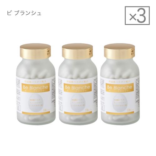 卵殻膜パウダーに ナノ化したコラーゲン 全商品オープニング価格 ヒアルロン酸 卵白ペプチドを配合 h2 3個セット Be 卵殻膜 ビブランシュ お求めやすく価格改定 大好評 Blanche コーワリミテッド