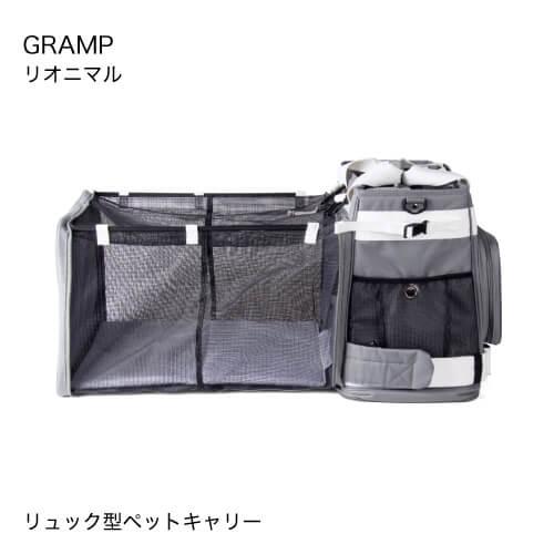 リオニマル リュック型 ペットキャリー GRAMP(A)[ グレー / W41.5×L30×H42cm / 災害対応 / フリーランドリー / 犬 / 猫 ]【大好評】