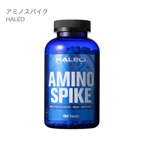 ハレオ HALEO アミノスパイク AMINO SPIKE 1000タブレット アミノ酸 20種類を配合 【大好評】