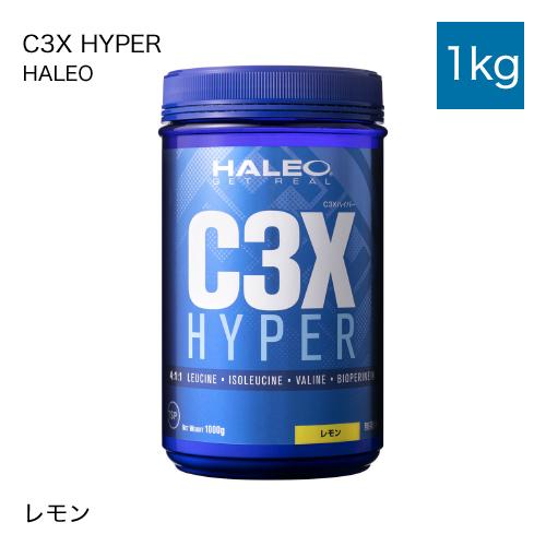 ハレオ HALEO コア3エクストリーム ハイパー C3X HYPER 1000g BCAA サプリメント ダイエット 【大好評】