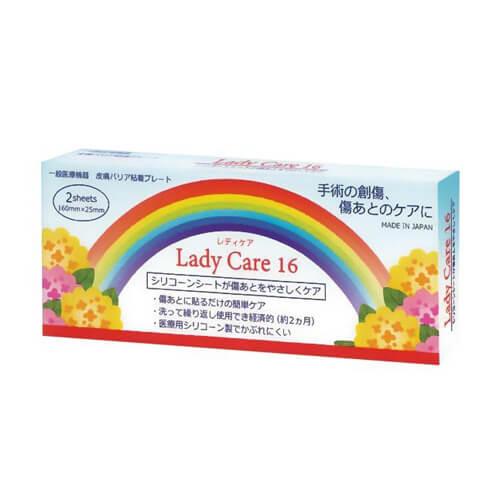 レディケア 16 Lady Care 16[ 皮膚保護ゲルシート/ 傷あとケア / シリコーンゲルシート / かぶれにくい / 繰り返し使える / 一般医療機器 ]【メール便】【大好評】