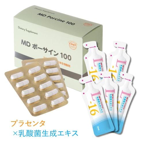 MD ポーサイン100&乳酸菌生成エキスL-16 お試し(5包)[ プラセンタ サプリ 乳酸菌生成物質 ]【大好評】 母の日