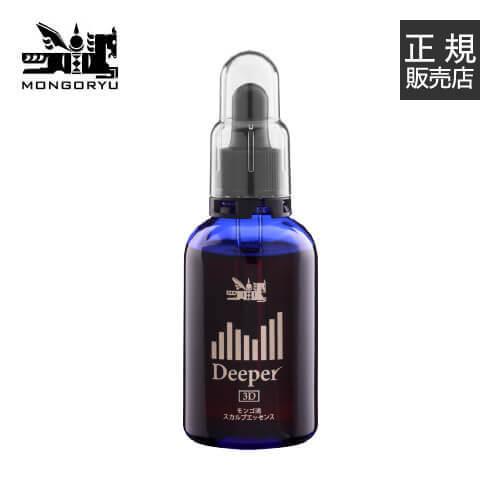 モンゴ流スカルプエッセンスDeeper3D 60ml [ モンゴ流 / モンゴリュー / モンゴル / シャンプー ]【大好評】