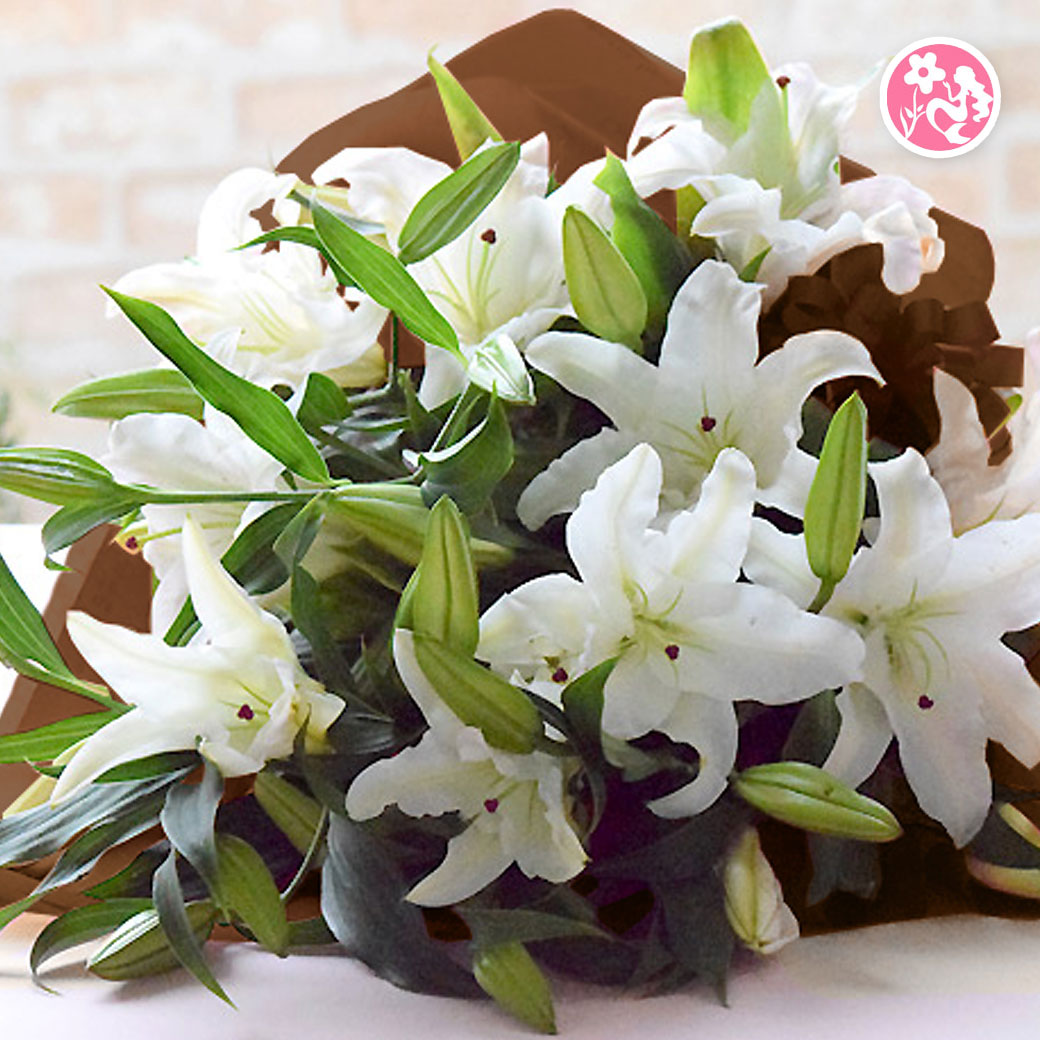 Flowershop pretty mermaid rakuten global market midyear gift midyear gift summer gift flowers casablanca 25 rings and green bouquet message card flower gift bon equinoctial sympathy flowers flower gift flower negle Images