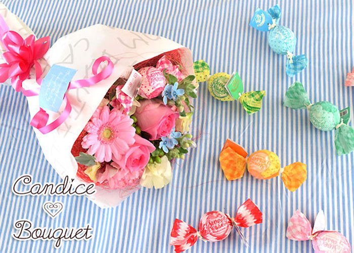 Rakuten 156 weeks # 1! Bouquet flower farewell retirement celebration Memorial Day flowers gift gifts same day shipping KA