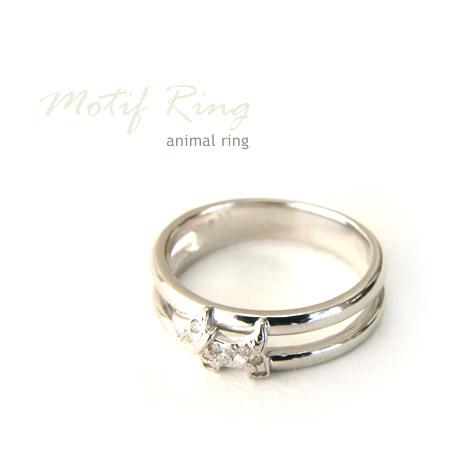*送料無料 ホワイトゴールド WG アクセサリー 天然石 リング 指輪 ダイヤ 犬 ドッグ お誕生日プレゼント 出産祝い 結婚記念日 お祝い 誕生日祝い 結婚祝い