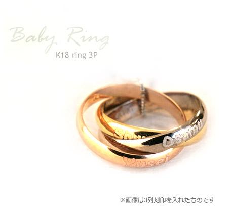 *送料無料 名入れOK ホワイトゴールド ピンクゴールド WG PG アクセサリー ネックレス お誕生日プレゼント 出産祝い 結婚記念日 お祝い オリジナル K10【SBZcou1208】