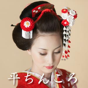おはりばこオリジナル 正絹 平 SALENEW大人気 ちんころ 3点までメール便可 日本髪 の前髪に かんざし 和装 成人式 髪飾り 振り袖 結婚式 5☆好評