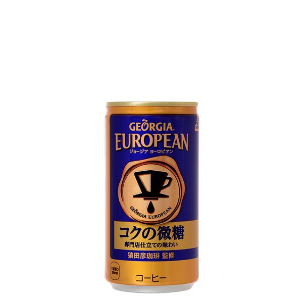 【送料無料】【2ケースセット】ジョージアヨーロピアン コクの微糖 185缶 60本コーヒー 珈琲  缶 箱 ケース 超特価