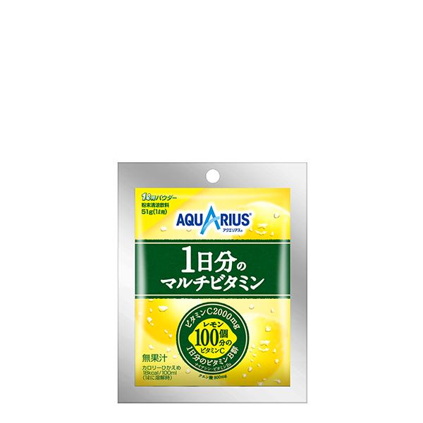 【送料無料】【4ケースセット】アクエリアス1日分のマルチビタミン 51gパウダー(1L用)100袋 スポーツ飲料 アイソトニック 熱中症対策 水分補給 持ち運びに便利