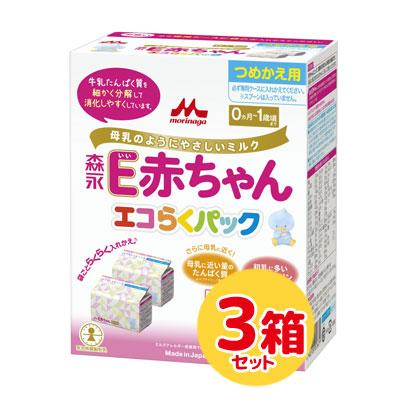 牛乳たんぱく質を消化吸収の良いペプチドとし ミルクのアレルゲン性に配慮したミルクです 但し 卓出 ミルクアレルギー疾患用ではありません 送料無料 森永 粉ミルク 格安 価格でご提供いたします ペプチドミルク 沖縄660円 北海道550円 別途送料 離島は実送料が必要 ×3箱 E赤ちゃんエコらくパック 400g×2袋 つめかえ用800g