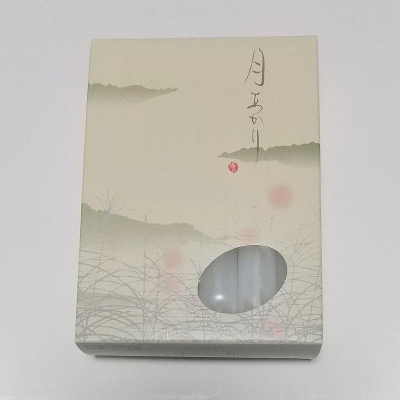 ローソク 長時間ろうそく 至高 東海製蝋 新作送料無料 ☆専門店のみ販売 月あかり 太 三時間