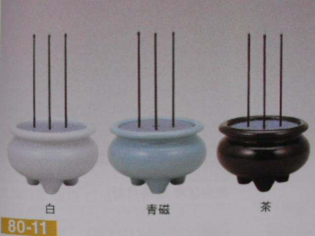 仏具 電池式お線香 倒れても安心 安全 陶器製 サンやすらぎ 電子線香 最安値 格安 価格でご提供いたします 茶色 3本立 3寸