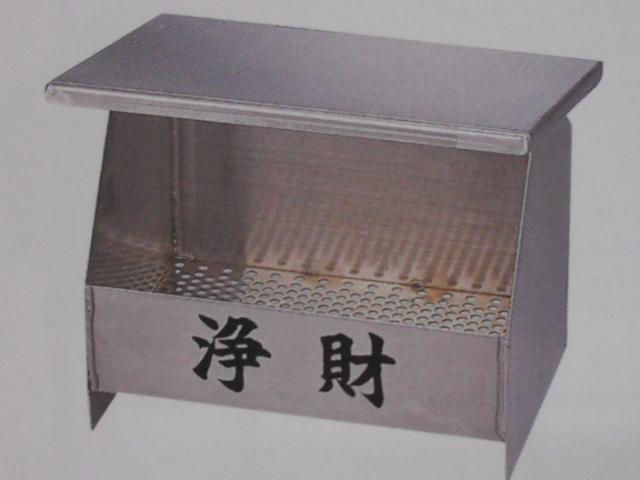 NEW ARRIVAL 寺院用品 安心と信頼 賽銭箱 ステンレス製 角型 足付 浄財入