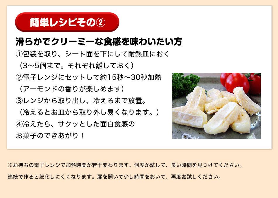 珍味 チーズおやつアーモンド 300g  お菓子 おかし 酒のつまみ おつまみ チーズ ちーず アーモンド メール便 令和