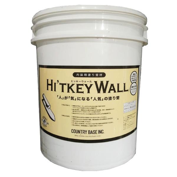ヒッキーウォール ホワイト 20kg(約15~20平米) 内装塗り壁材/漆喰/珪藻土/塗り壁/DIY/簡単/カントリーベース