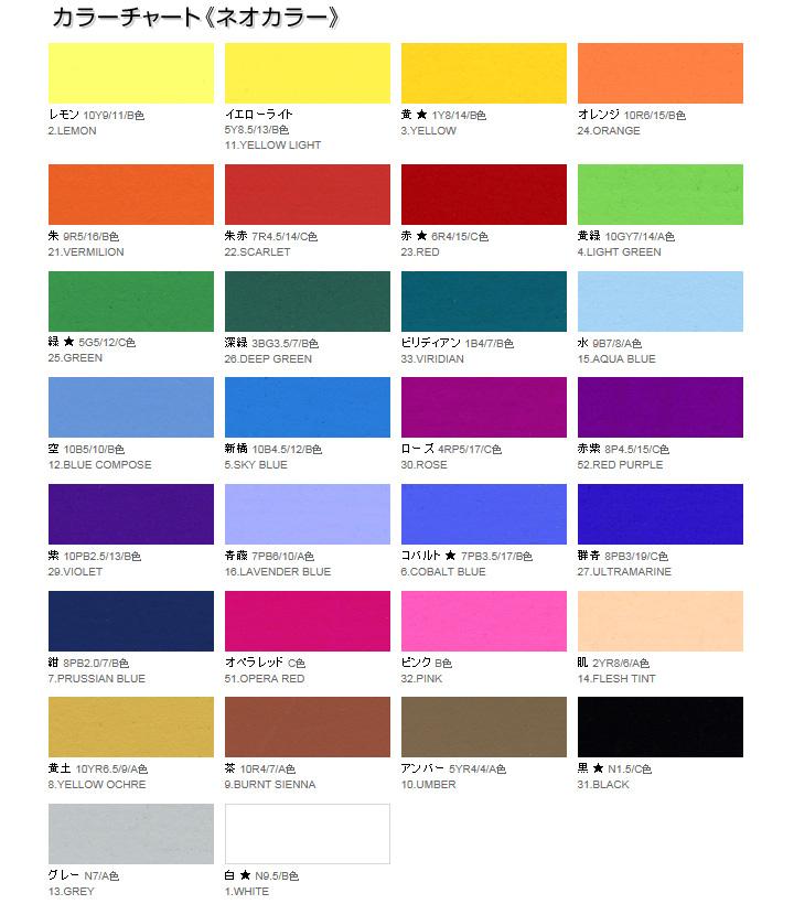 ネオカラーA色黄緑15L屋外/看板/水性/イベント/ターナー色彩