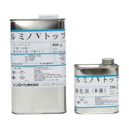 ルミノVトップ オーバーレイ 15kgセット 【送料無料】 蛍光塗料/油性/上塗り/シンロイヒ