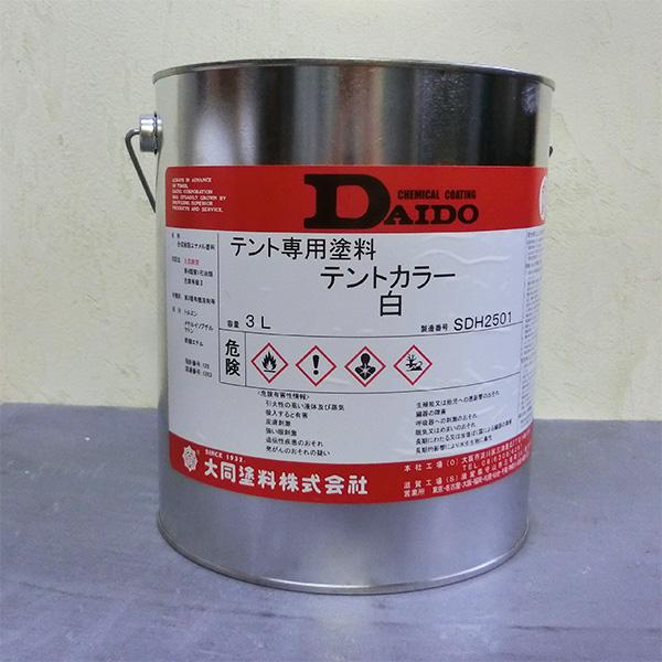 大同塗料 テントカラー 塩化ビニル樹脂系塗料 3L(約15平米/2回塗り)
