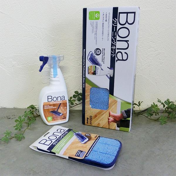 Bona自然オイル塗装フロアー用メンテナンスセット ボナ社(スウェーデン)製