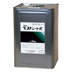 アトムベストシーラーK 16kg(約133~160平米/1回塗り) アトレーヌ/カチオン型シーラー/防水塗料/水性/アトミクス