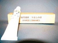 新精漆 擦り漆 #5 1kg 【送料無料】
