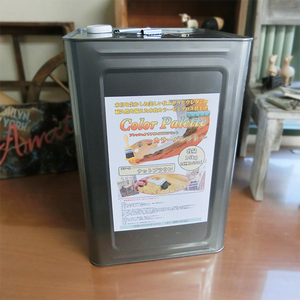 フレッシュアクア カラーパレット 15kg(約107平米/2回塗り) 【送料無料】 屋内用/水性/カラーウレタン/高耐久/セミグロス仕上げ