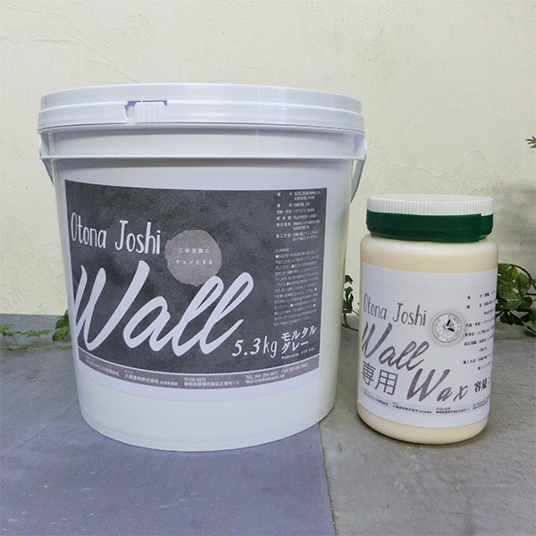 Otona Otona Joshi Joshi Wall ヘリテージグレー 5kgセット(約7平米/2回塗り) Wall【送料無料】, ガジェラボ -ガジェット研究所-:32c2ed07 --- officewill.xsrv.jp