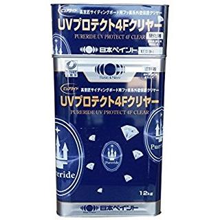 ピュアライド UVプロテクト4Fクリヤー 3分艶有り 3kgセット(約23平米/1回塗り) 高意匠サイディングボード/高耐候性/超低汚染性/弱溶剤系/防藻・防かび性/フッ素