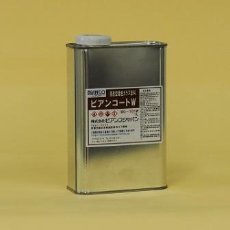 ビアンコートW 各色 艶有り 1L【送料無料】 木材保護塗料/ガラス塗料/防虫防腐/ビアンコジャパン