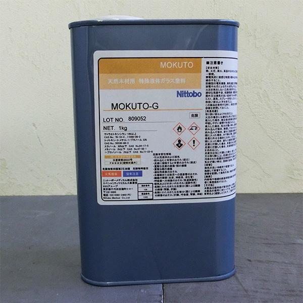 MOKUTO-G 1kg(約16平米/3回塗り)【送料無料】 木工用常温硬化ガラス樹脂塗料