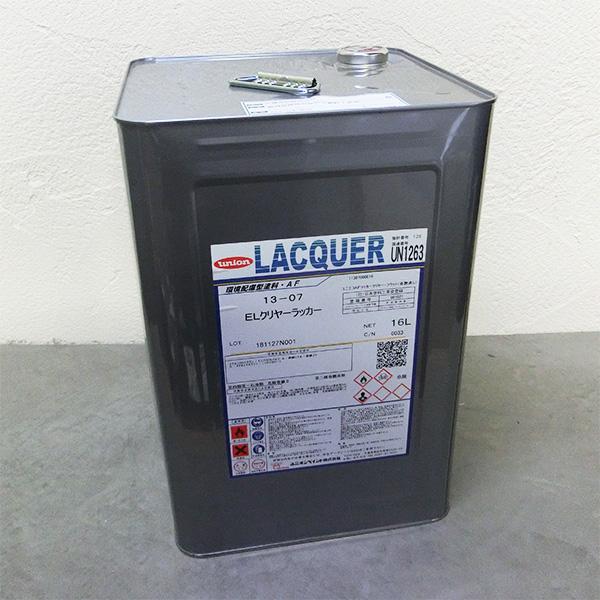 ELラッカー 16L【送料無料】 木工用環境対応型ニトロセルロースラッカー