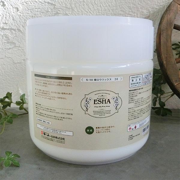 ESHA エシャ 蜜ロウワックス 4L 【送料無料】 自然塗料/蜜蝋ワックス/屋内用/透明/撥水/ターナー色彩