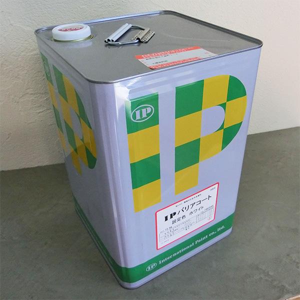 IPバリアコート ホワイト 15kg(約110平米/1回塗り)【送料無料】 シミ・アク止めシーラー