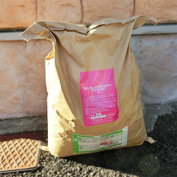 きよまる君 ZP 20kg 【送料無料】水性塗料排水処理剤 シラス(火山灰)/水性塗料排水処理剤/水性/凝集剤