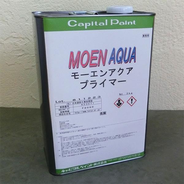 3kgモーエンアクア プライマー 3kg, 筑後市:7f66940a --- officewill.xsrv.jp