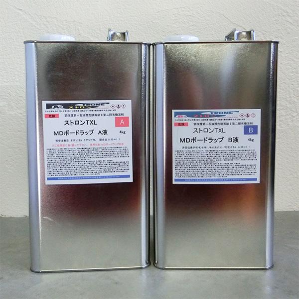 ストロンTXL MDボードラップ 8kgセット(A液4kg・B液4kg)