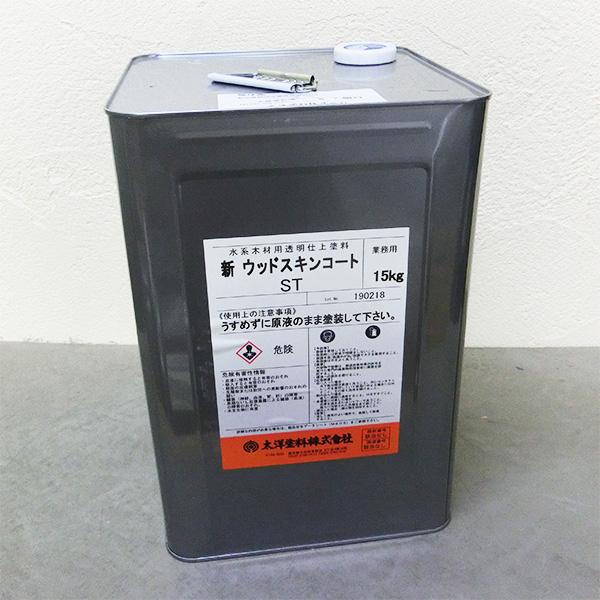 ウッドスキンコート 15kg ST(下塗り) 15kg (約150平米/1回塗り)【送料無料】, Select Shop K-Mart:626d0748 --- officewill.xsrv.jp