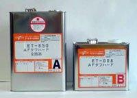 ETタフハード(上塗り塗料) 3kgセット(A液2kg・B液1kg) 【送料無料】
