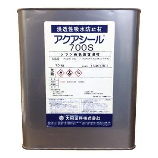 アクアシール700S 10kg(約50平米/1~2回塗り) 【送料無料】