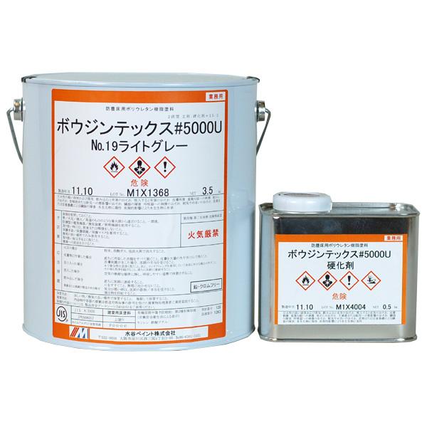 ボウジンテックス#5000U 高耐候性仕様 4kgセット(主剤3.5kg・硬化剤0.5kg) 約13平米/2回塗り 水谷ペイント/床/コンクリート